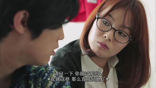 我的升职记韩国电影