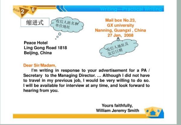 英语写信格式图片展示_英语写信格式相关图片下载图片