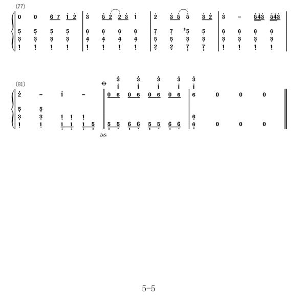 拔剑神曲钢琴数字简谱图片