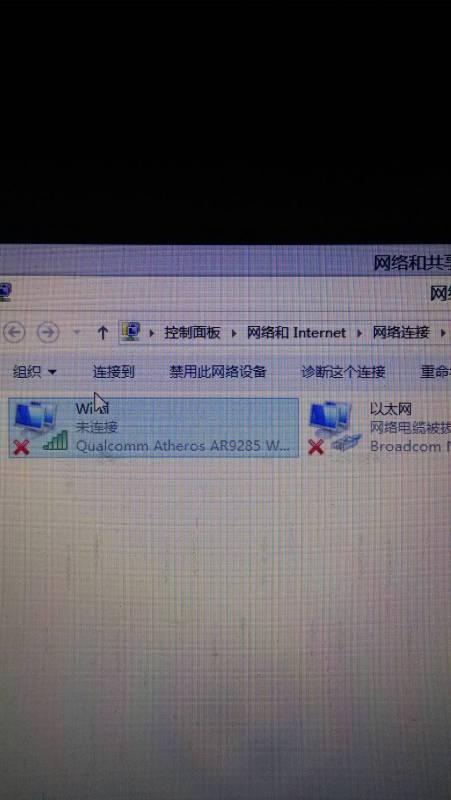 我的联想y460笔记本电脑的wifi怎么打不开啊高清图片