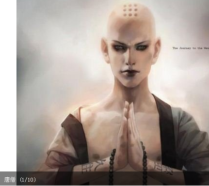 是唐僧 请见图片 网页游戏暗黑西游记里那和尚的广告原人高清图片