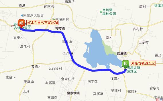 周庄古镇游览区到吴江同里汽车客运站没有公交车,相距12.54高清图片
